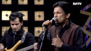 Daak Piyoner Hajar Chithi  Band DIGITAL