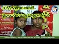 Thyroid completely cured for 3 years old baby in 12 days treatment - Nadipathy