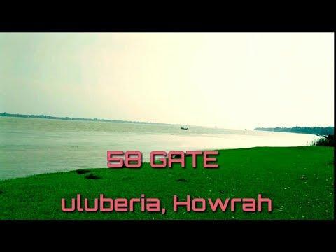 Garchumuk 58 Gate Picnic spot | Uluberia - Shyampur Rd, Howrah