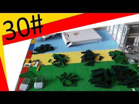 Lego Haul 30#  Alles für die Basis