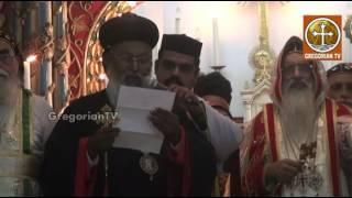 Catholicate Ratna Deepam Honoured Name to Puthencavu Kochu Thirumeni