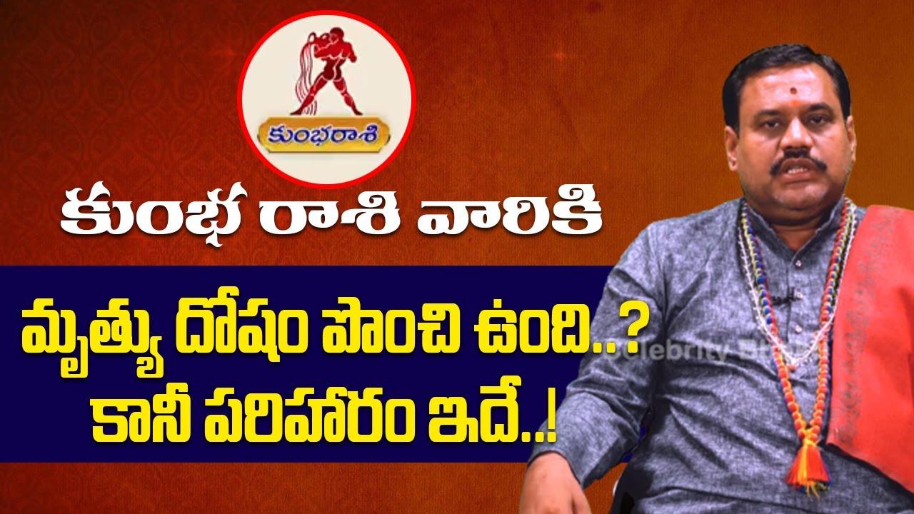 Kumba Rasi Phalalu November 2020 Telugu | కుంభ రాశి ఫలితాలు 2020 నవంబర్ | Aquarius Horoscope 2020