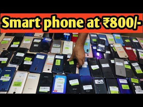 Smartphone At ₹800  | Second Hand And Refurbished Smartphones In Karol Bagh | VANSHMJ