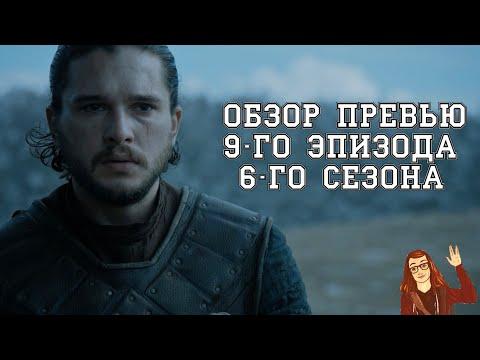 Кадры из фильма Игра престолов (Game of Thrones) - 5 сезон 9 серия