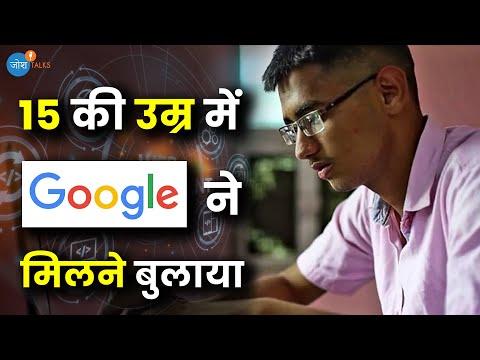 उम्र कामयाबी का रोड़ा नहीं बन सकती! | Hindi Inspiring Video | Nitesh Yadav