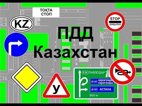 Видеолекциипдд Украины 2012 Экзамен Гаи