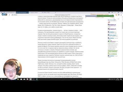Всё что нужно знать об авторе сценариев ИгроСториз с 4Game