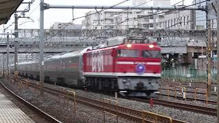 与野駅を16:42頃通過。警笛を2回鳴らしていました。