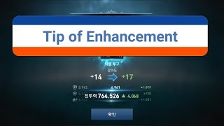 Enhancement TIP & Secret Of Set Effect (KR) [lineage2 Revolution]