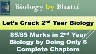 How To Crack 2nd Year Biology | How To Score Full Marks In Biology | 2nd Year Biology Tips