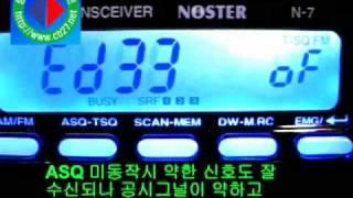 초소형 최경량 모빌용 생활무전기 NOSTER N-7 2…