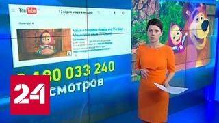 """Опасные """"Маша и Медведь"""": фантазия прибалтийцев зашкаливает"""