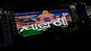 Jatra Title Song & Superhit Melody program Present Baneswari Jatra Gaon    Digital Juga