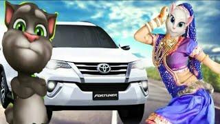 Banni tharo banno deewano re gadi fortuner layo Talking tom version song Cartoon & kids version