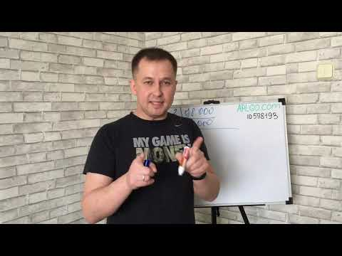 Как заработать в APLGO 1 миллион 200 тысяч рублей за 6 месяцев! Деньгами!!