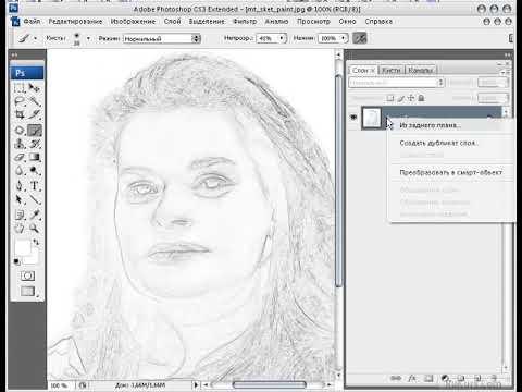 Видео уроки Фотошоп Adobe Photoshop Пчелов Вячеслав перевод фотографии в рисунок карандашом