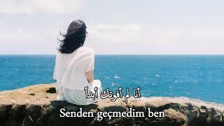أحِب من جديد - توبا يوغرت - أغنية عشق جميلة - Tuğba Yurt - Yine Sev Yine مترجمة Video
