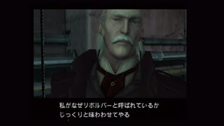 【GC】MGS ツインスネークス 【#B_03】[DISC1] リボルバー・オセロット戦 thumbnail