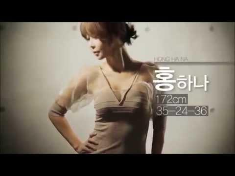 "2013 Asia Model Festival 레이싱모델 ""홍하나 (Hong Hana)"""