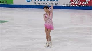 11/25/2017 Skate America SP Satoko Miyahara Memoirs of a Geisha.