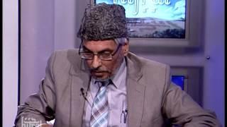 Hijrat:Programme 12 (Urdu)