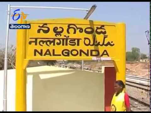 Land Prices Touching the Skies | Due to Non Control of Govt | in Nalgonda