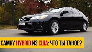Toyota Camry HYBRID из США: что ты такое?