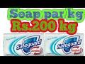 Soap only-Rs.200 par kg wholesaler whats app number soap business