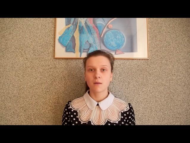 Изображение предпросмотра прочтения – АнастасияШепель читает отрывок изпроизведения «Люблю» В.В.Маяковского