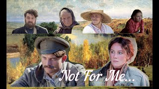 Babkiny Vnuki - Ne dlia menia/Not for me - lyrics, translation (Russian songs)