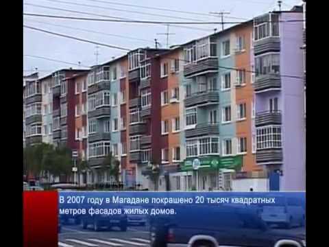 Видеофильм 'Город Магадан'