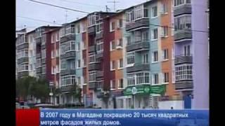 """Видеофильм """"Город Магадан"""" часть 1"""