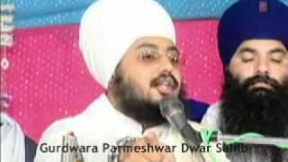 Rakh Lai Laaj Satguru Meri Sant Baba Ranjit Singh Ji (Dhadrian Wale) Part 5