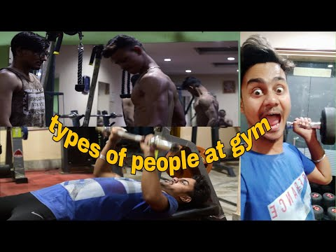 types of people at gym||#Loveablesam||