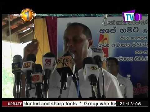 News1st: Minister Mahinda Amaraweera on power struggles