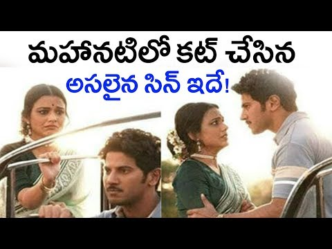 Mahanati Movie Deleted Scene | Mahanati Uncut Scene | Keerthy Suresh | Samantha | Tollywood Nagar