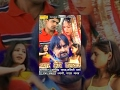 PYAR AUR TALWAR || प्यार और तलवार || Haryanvi Full Movies