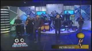 George Franco ft Jovi el Neycom - Para llorar Salsa