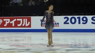 Anna Shcherbakova SP practice Skate America 2019