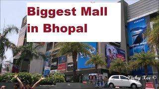 Сіті Молл ДБ найбільший торговий центр в Бхопал, Мадхья-Прадеш, Індія
