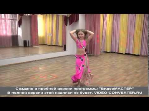 Восточные танцы Урок 1.