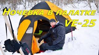 Поход выходного дня на Тыю март 2017 (пвд ) с палаткой