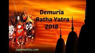 Demuria Rath Yatra 2018 | INVITATION FOR DEMURIA RATH YATRA 2018