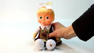 ''Карапуз''. М'яка іграшка Маша учениця з м/ф ''Маша і Ведмідь''.(163706)