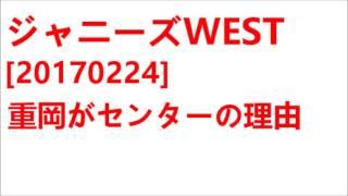 チャンネル登録してくれたら嬉しいな♪→http://bit.ly/2lYl21G 小瀧望 藤...