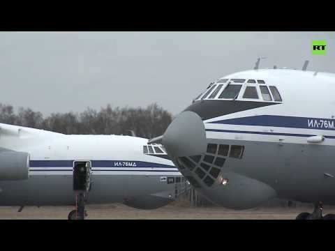 Help Is On The Way | Russia Sends COVID-19 Supplies To Serbia