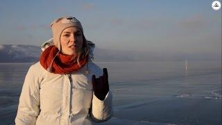 Зимний отдых на острове Ольхон, Байкал, Хужир, цены, смотреть видео(Зимний отдых на острове Ольхон, Байкал, Хужир смотреть видео Подпишись на наше сообщество: https://vk.com/liveirkutsk..., 2016-03-16T05:53:04.000Z)