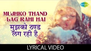 Mujhko Thand Lag Rahi Hai with lyrics | मुझको ठण्ड लग रही है गाने के बोल | Main Sundar Hoon