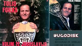 Tolis Fokas - Porto apofasi - (Audio 1986)