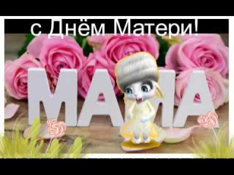 Зайка zoobe 171Мама л�бимая187 youtube